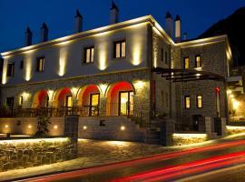 Hotel Rodovoli, Konitsa