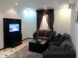 Dorar Darea Hotel Apartments- Al Malqa 2, Riyadh