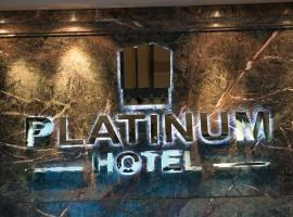 Platinum Hotel Ulaanbaatar, Улан-Батор