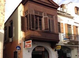 Rethymno House, Retimno