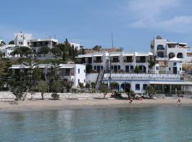 Aphroditi Hotel, Lipsoí