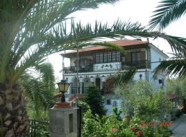 Villa Karapataki, Skála Rachoníou