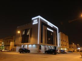 Tala House, Riyadh
