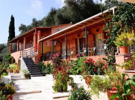 Paradise Studios, Paleokastritsa