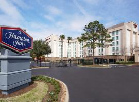 Hampton Inn Houston Near the Galleria,