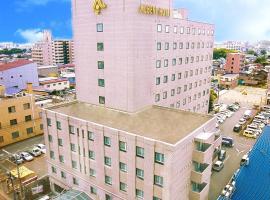 Albert Hotel Akita, Акита