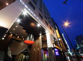 Osaka Fujiya Hotel, Osaka