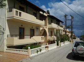 John Apartments, Plataniás