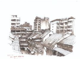 Visiting Taipei for Rainbow Sauna?