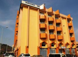Appart'Hôtel Le Babemba, 巴马科