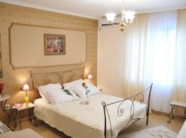 Royal Apartments, Ниш