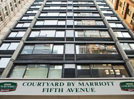 Courtyard by Marriott New York Manhattan/ Fifth Avenue, Нью-Йорк