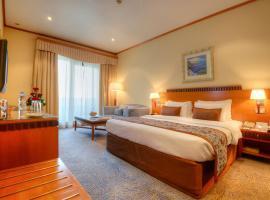 Golden Tulip Al Barsha Hotel, Dubái