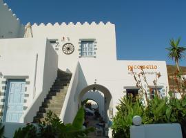 Pico Bello, Grikos