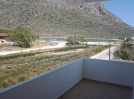 Cathrin Beach Apartments, Stavros