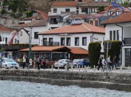 House Cun, Ohrid