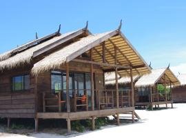 Secret Paradise Resort, Koh Rong Sanloem