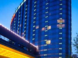 Beijing Taishan Hotel, Пекин