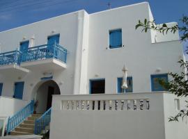 Vakhos Island, Agia Anna Naxos
