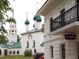 Dostoevskiy Hotel, Yaroslavl