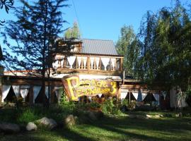Posada 3 Pescaditas, Villa Yacanto