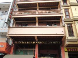 Hai Anh Hotel, Сапа
