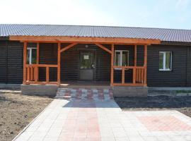 Four Seasons Slavutich Hostel, Slavutych