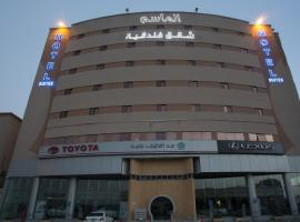Al Masem Luxury Hotel Suites 3 Al Ahsa, 胡富夫