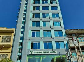Yadanar Theingi Hotel, Мандалай