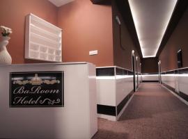 Baroom Hotel, Bitola