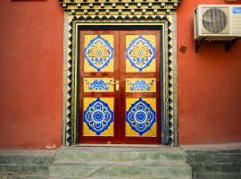 Gang Ga Cang Hotel, Jiuzhaigou