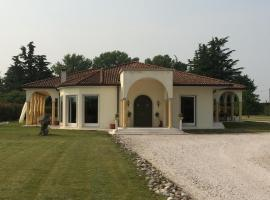 B&B La Casa Di Susy-Verona, Верона
