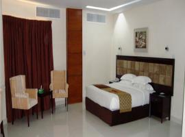 The Avenue Hotel & Suites, Chittagong