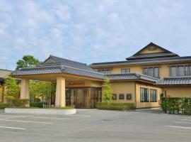 Akita Onsen Plaza, Акита