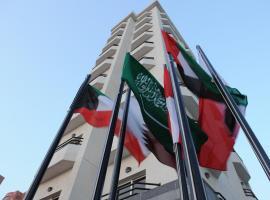 Salmiya Casa Hotel, Kuwait