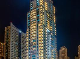 City Premiere Marina Hotel Apartments, Dubaj