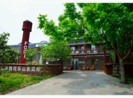 Leshan FODI Inn, Leshan