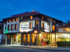 Hotel Teres, Kazanlŭk