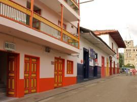 Hotel El Dorado, Jardin
