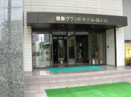 Tokushima Grand Hotel Kairakuen, Tokushima