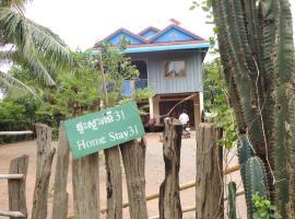 Chanthou Homestay, Châmbák Dângkôm