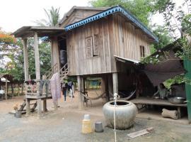 Nhem Khen Homestay, Châmbák Dângkôm