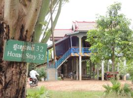 Hun Khueon Homestay, Châmbák Dângkôm