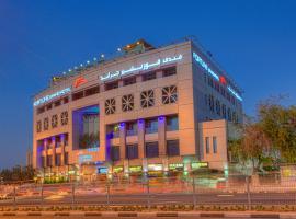 Fortune Grand Hotel, Dubái