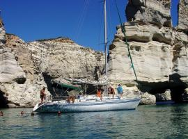 Kirki Sailing, 阿达玛斯