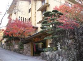 Miyajima Hotel Makoto, Miyajima