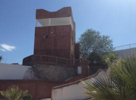 Whale Hill Tower, Puerto Peñasco