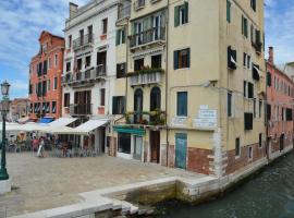 Casa Favaretto Guest House, 威尼斯