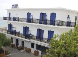 Hotel Stavris, Khóra Sfakíon