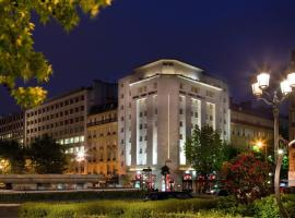 Hôtel Paris Neuilly, Нейи-сюр-Сен